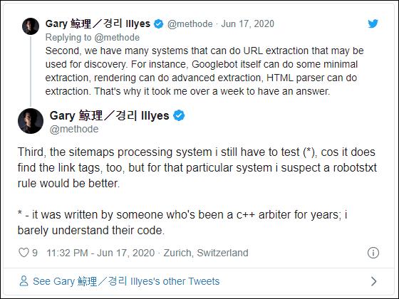 Gary's Tweet - 2